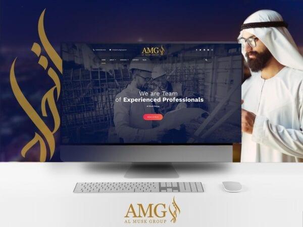 AMG – Al Musk